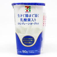 生きて腸まで届く乳酸菌入り のむプレーンヨーグルト