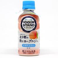 希少糖の飲むヨーグルジー ピーチ