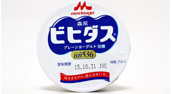 ビヒダス プレーンヨーグルト加糖