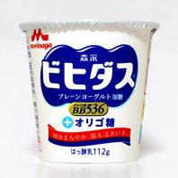 ビヒダス プレーンヨーグルト加糖カロリー・価格詳細情報