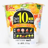 これでフルーツ10種類ヨーグルト フルーツミックスカロリー・価格詳細情報