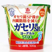 ガセリ菌SP株ヨーグルト アロエカロリー・価格詳細情報