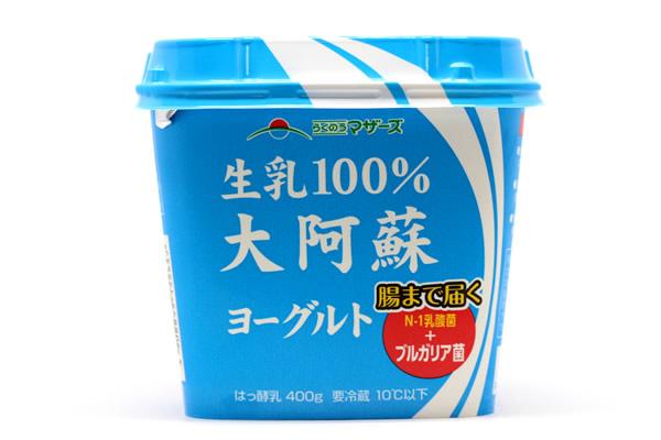 生乳100%大阿蘇ヨーグルト