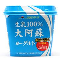 生乳100%大阿蘇ヨーグルトカロリー・価格詳細情報