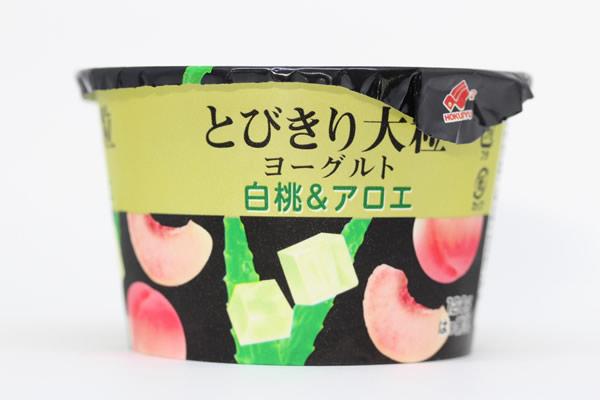 とびきり大粒ヨーグルト 白桃&アロエ