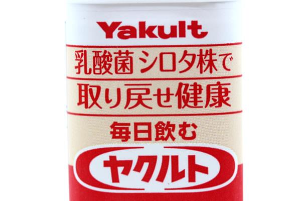毎日飲むヤクルト 脂質ゼロ