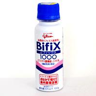 BifiX(ビフィックス)1000カロリー・価格詳細情報
