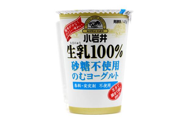 小岩井 生乳100%のむヨーグルト