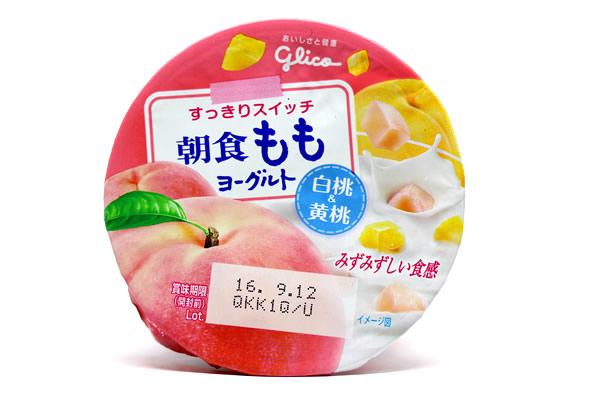 朝食ももヨーグルト 白桃&黄桃