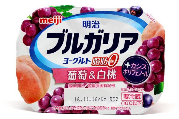 明治ブルガリアヨーグルト脂肪0 葡萄&白桃+カシスポリフェノール