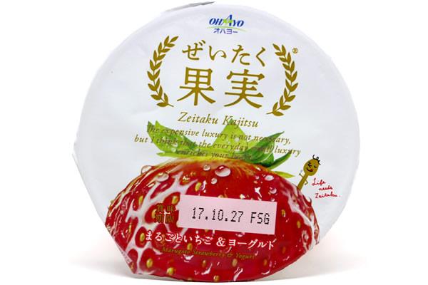 ぜいたく果実まるごといちご&ヨーグルト