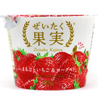 ぜいたく果実まるごといちご&ヨーグルトカロリー・価格詳細情報