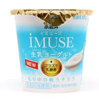 小岩井 イミューズ生乳ヨーグルトカロリー・価格詳細情報