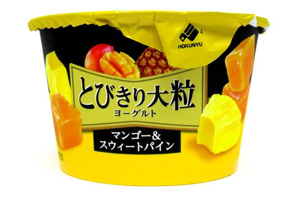 とびきり大粒ヨーグルト マンゴー&スウィートパイン